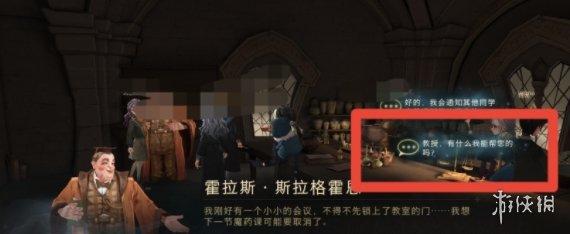 《哈利波特魔法覺醒》拼圖尋寶第二期攻略 拼圖尋寶每日位置