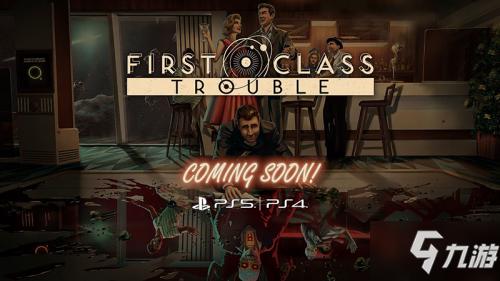 狼人杀类游戏《First Class Trouble》将登陆PS4和PS5