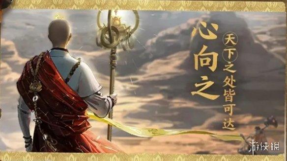 《王者荣耀》s25赛季新英雄是谁 s25新英雄金蝉爆料