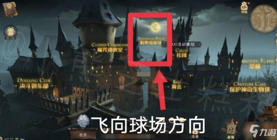 哈利波特魔法觉醒我们的任务就是确保npc位置分享