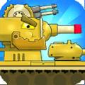合并坦克2加速器