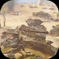 二战坦克指挥官加速器