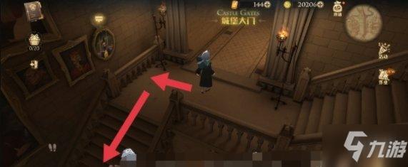 《哈利波特魔法觉醒》拼图寻宝第二期攻略 拼图寻宝每日位置一览