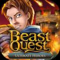 圣兽战士英雄使命BeastQuestUltimateHeroes加速器