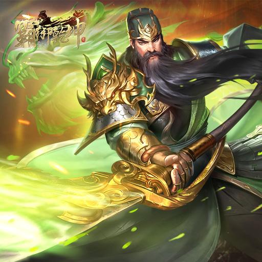 《霸御乾坤》独领风骚的三国RPG手游评测