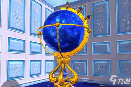 《創造與魔法》占星球擺件獲得方法