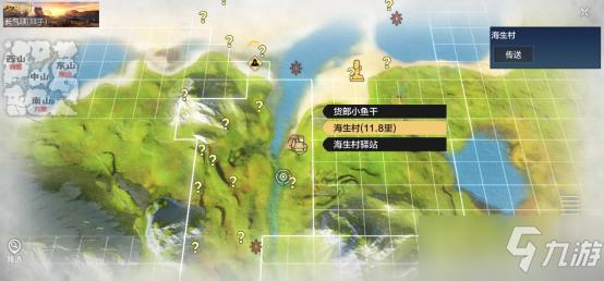 《妄想山海》流螢火樹活動玩法分享