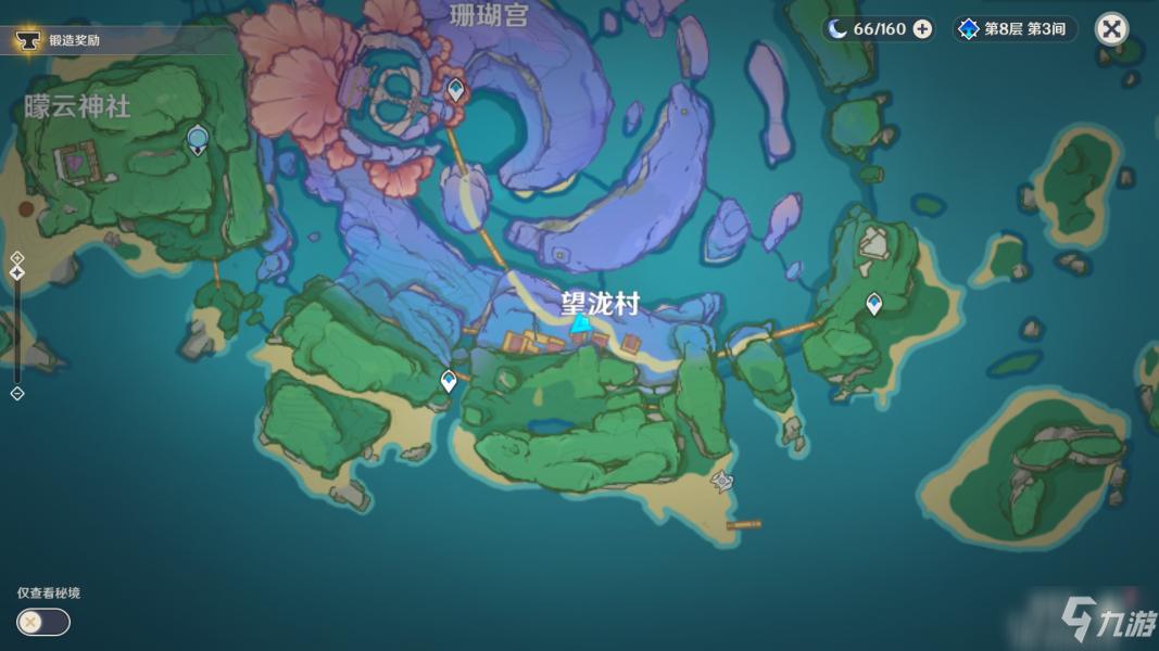 《原神》海祇岛对话宝箱位置大全