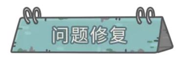 《最强蜗牛》9月10日更新公告 新增一批佛龛彩蛋
