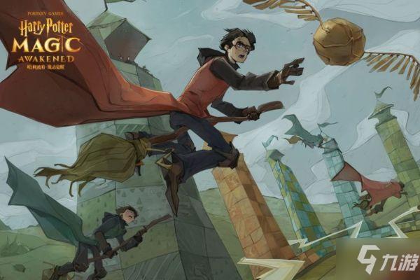 飞去来兮!哈利波特魔法觉醒飞来咒卡牌属性及背景故事介绍